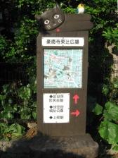 060504goutokuji6